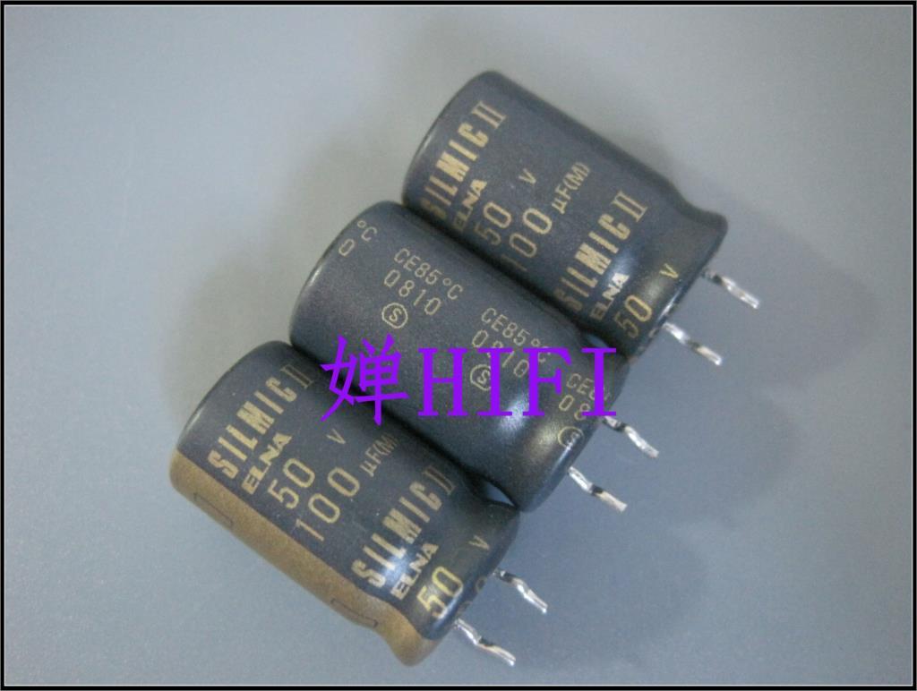 2019 hot sale 20PCS/50PCS ELNA original SILMIC II brushed copper foot audio electrolytic capacitor 50v100uf free shipping