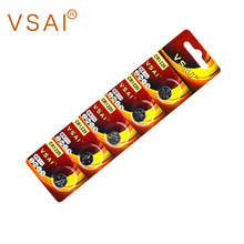 VSAI 5pcs CR1220 3V Button Cell Batteries DL1220 LM1220 Battery For Digital Camera