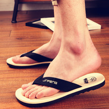 Summer flip-flops men's fashion beach slippers han edition pinches tow men bigger sizes 45 yards 46 yards antiskid slippers