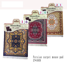 Hot Sale 270X180MM Color Persian Carpet Mouse Pad Tea Cup Mat Table Mat Family Decoration Gift 11 Styles