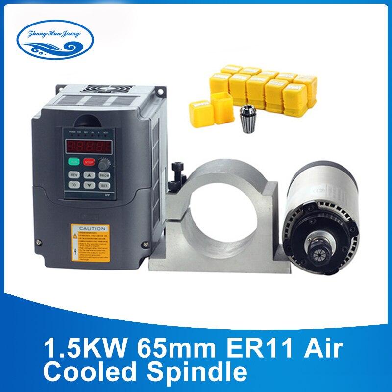 1 5kw Air Cooled Electric Motor Spindle 1 5kw VFD Inverter ER11 Collet 13pcs 65mm Spindle