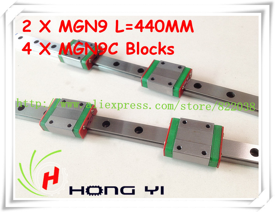 Square linear guide 2 X MGN9 L=440mm with 4pcs MGN9C linear blocks(can be cut any length) new square linear guide 2 x mgn12 l 300mm with 4pcs mgn12c linear blocks can be cut any length
