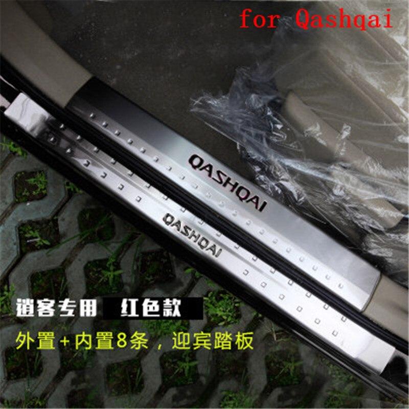 Les pièces d'auto allongent les seuils de seuil de porte plaque de protection protecteur de pédale bâche de voiture pour Nissan Qashqai J10 2008-2015 style de voiture