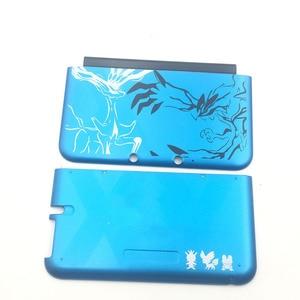 Image 3 - Üst Alt A E Kapak Plakaları Nintendo 3DS LL/XL Konut Case Kapak