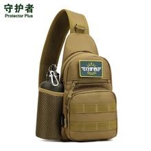 Мужские сумки водонепроницаемый нейлон пакет груди рюкзак многофункциональный группы пакет отдыха и путешествий склонны сумка