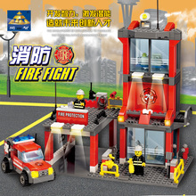 KAZI City Fire Station 300pcs 8052 Building Blocks FireTruck Bricks Comes With Firefighter Minifigure Compatible with Legoe