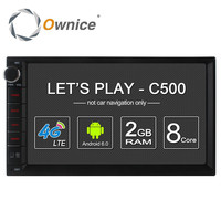 Ownice C500 Octa 8 Core Android 6 0 2G RAM 32GB ROM BT DAB Support 4G