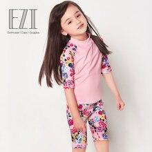 July/розовый костюм для серфинга из двух предметов с короткими рукавами и цветочным принтом для девочек; 12004