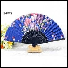 Free Shipping 100pcs/lot elegant ladies hand fan satin silk fabric fan for wedding gift favor