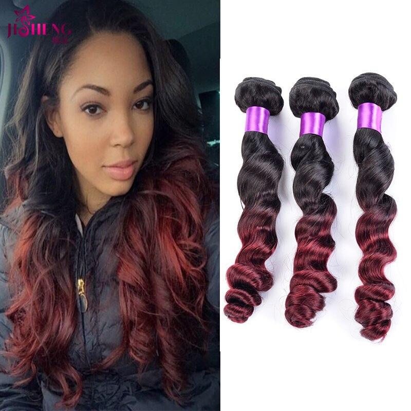Ombre Loose Wave Brazilian Hair 4 Bundle Deals 7A 1b