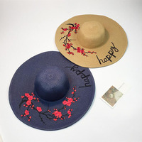 Hot Style Was Aboard Large Straw Hat Adult Women Girls Sun Hat Fashion Embroidered Plum Blossom