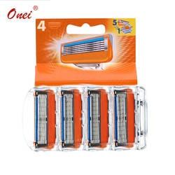 4 шт./упак. бритвы лезвия для мужчин уход за лицом бритья Детская безопасность, 5 слои нержавеющая сталь бритвы кассеты Fit Gillette Fusion р