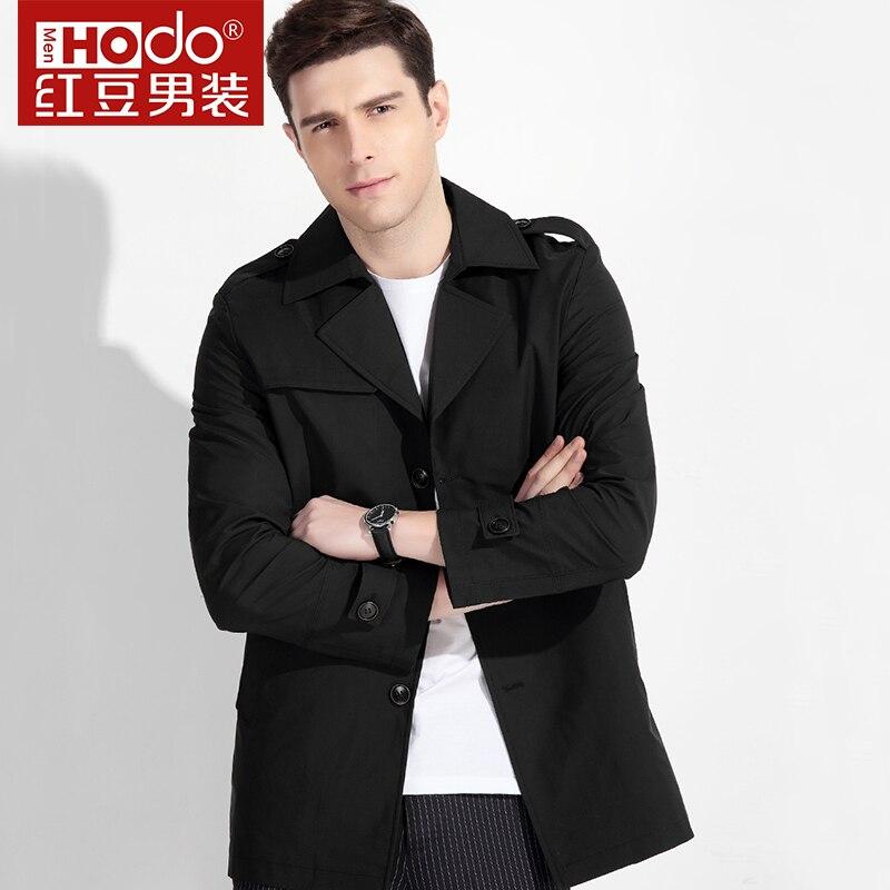 Hodo Men Long Coat Mens Long Winter Mens Long Jacket English Style Coat Plus Size Mens Overcoat DMFOF005B
