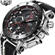 купить LIGE New Mens Watches Top Brand Luxury Men's Military Sport Watch Men's Waterproof Quartz Watch Male Clock Relogio Masculino+BOX дешево