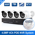 Unitoptek 4ch $ number mp cámara bullet ip con poe nvr kit al aire libre ir 20 m P2P Nube de 4CH POE NVR Sistema Onvif Plug & Play PC Mobile View