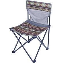 Складной стул на открытом воздухе портативный ультра светильник