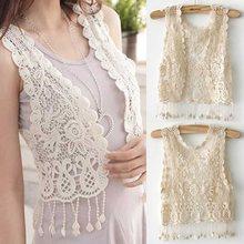 00d9a44e3e Tassel Shrug Top Gilet Waistcoat Cardigan Knitting Short sleeve Girl  Crochet Beige