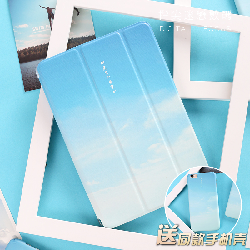 купить Simple Blue Sky Flip Cover For iPad Pro 9.7