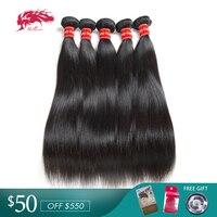 Али queen hair бразильские прямые волосы плетение пучки 10 шт. Лот натуральный черный цветные волосы Реми 100% пряди человеческих волос для наращив