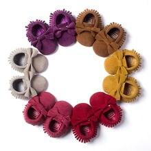 Комплект одежды для новорожденных мальчиков и девочек Повседневное Демисезонный кроватки туфли на плоской подошве с бантом, однотонный цвет, без шнуровки, низкий задник, с кисточками обувь 7 Стильная обувь наряд на возраст от 0 до 18 месяцев