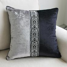 European Style Velvet Luxury Black Grey Printing Home/Office/Sofa/Bed  Decorative Cushion