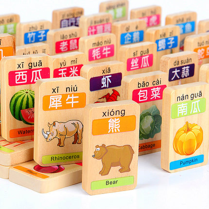 100pcs Double sided Chinese and English baby Early literacy building blocks Small blocks for Chinese and English babies to read