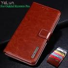 YeLun For Oukitel K1...