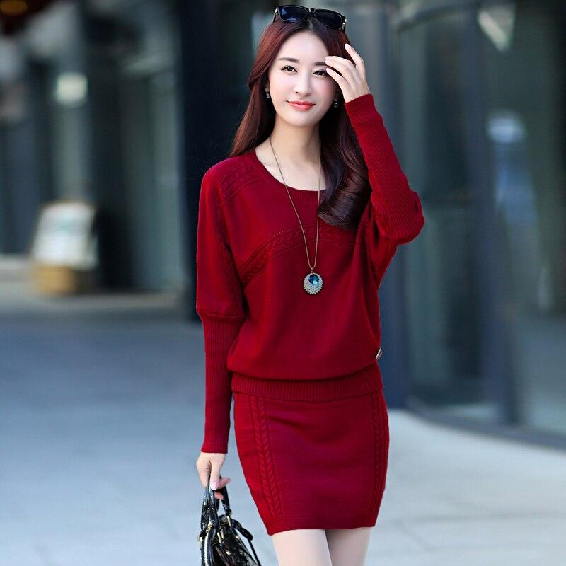 2017 осенние и зимние женские новый свитер с длинным рукавом Осенняя мода свитер из двух частей Обтягивающая одежда комплект юбка прилив