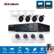 8CH 5MP система видеонаблюдения аналоговая камера высокого разрешения цифровой видеорегистратор Система 8 * Super 5MP Крытый Открытый Водонепроницаемая камера видеонаблюдения 3,6 мм объектив комплекты видеонаблюдения