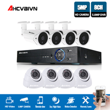 AHCVBIVN 8CH 5MP font b CCTV b font AHD DVR system 8xSuper 5MP indoor font b