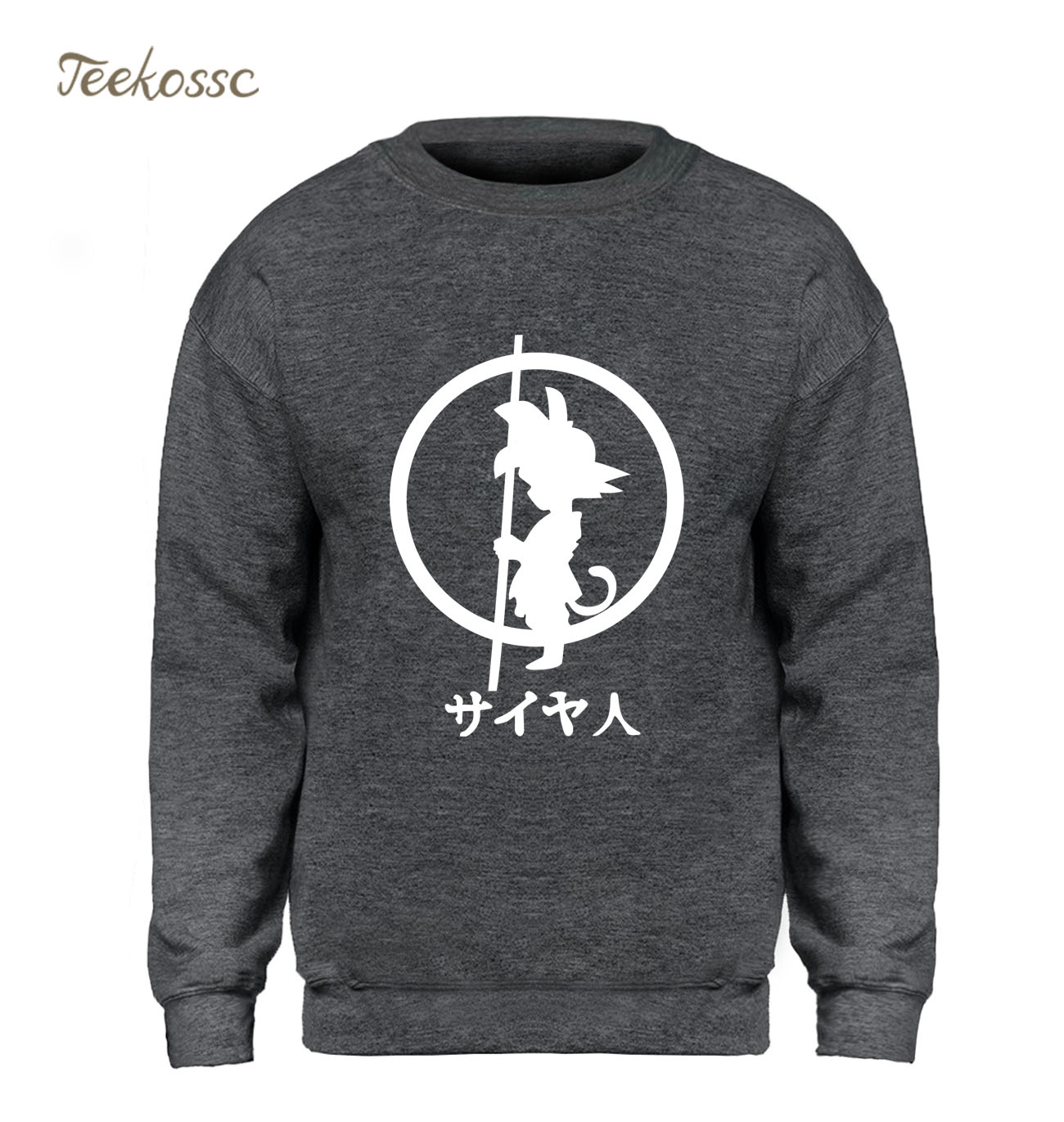 Anime Dragon Ball Hoodie Men Super Saiyan Sweatshirt Winter Autumn Fleece Warm Vegeta Harajuku Sweatshirts Gyms-Clothing Homen