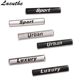 Luxury Urban Sport Refit Car Auto Fender Tailgate Emblem Badge Sticker for BMW E36/E30/E34/E39/E46/E60/E90/F10/F30 image