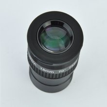 Buy online SWA 1.25inch 15mm Super Wide Angle 70 Degree Eyepieces for Astronomical Telescope – Five Elements Fully-coated High-index Glass