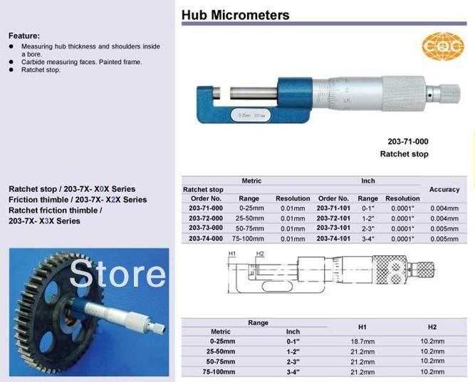 Hub Micrometers  0-25mm.0-1inch.203-71-000 Wheel micrometer  цены
