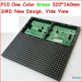 p10 smd semi-outdoor  indoor  green 320*160 32*16  , hub12  monochrome,  p10 green led panel,SMD wide view angle,high brightness
