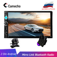 Camecho 2 Din Car Radio 7HD Autoradio Touch Screen MP5 Radio Player Bluetooth Car Multimedia USB Backup Camera Reverse Monitor