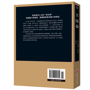 Image 2 - Universtty for Success Workplace business management success chinese book The Scroll Workplace communication philosophy book