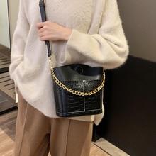 FuAhaLu Fashion Chains  Alligator Messenger bags for women Wild Korean Shoulder bucket crossbody Female