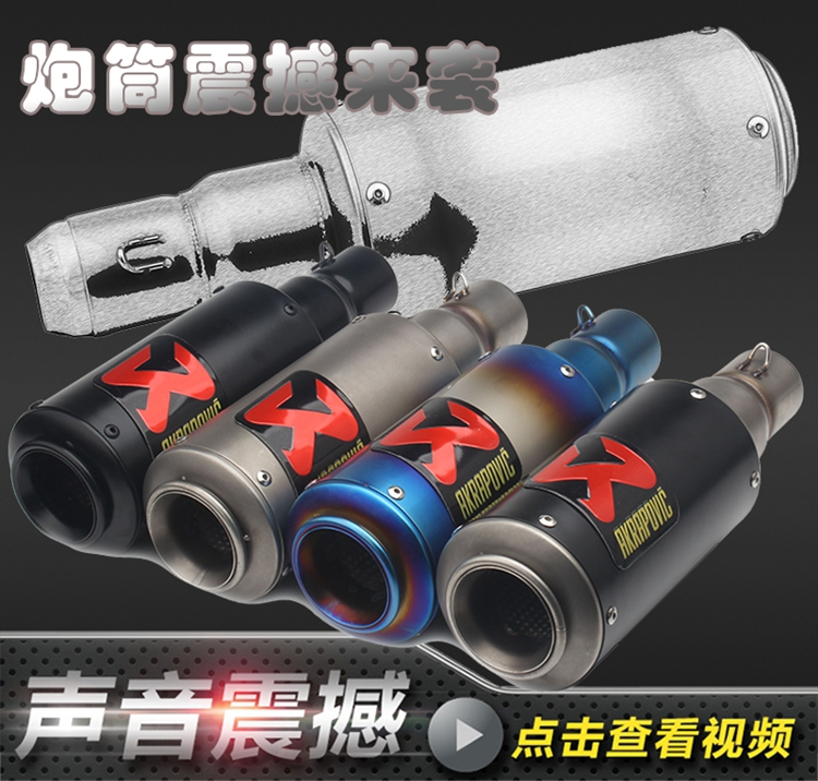 Universal 35-51mm Motorcycle Exhaust Akrapovic And Yoshimura Modified GP Tubo Bomb Muffle Pipe For Most Motorcycles Scooters