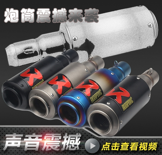 Universal 38-51mm Motorcycle Exhaust Modified GP tubo bomb Muffle pipe For most motorcycles Scooters for Akrapovic and Yoshimura