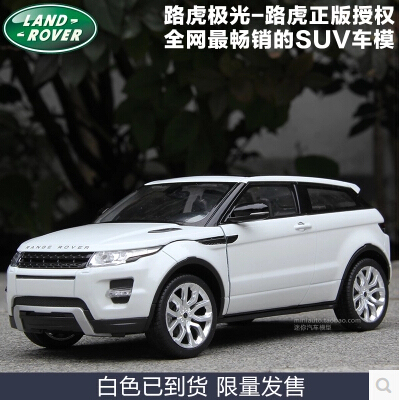 Range Rover Evoque 1:24 welly FX Высокого качества сплава модель автомобиля моделирование роскошный ВНЕДОРОЖНИК Коллекция Игрушка в ПОДАРОК Защитник пара