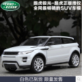 Range Rover Evoque 1:24 welly FX High quality alloy car model simulation luxury SUV Collection GIFT Toy Defender couple