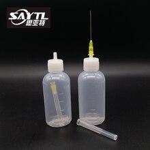 лучшая цена 1PCS resin tools 50ml Empty E-liquid Plastic Flux Alcohol Bottle For Dispenser Rosin Solder Flux Paste 1 Needles Tool Parts
