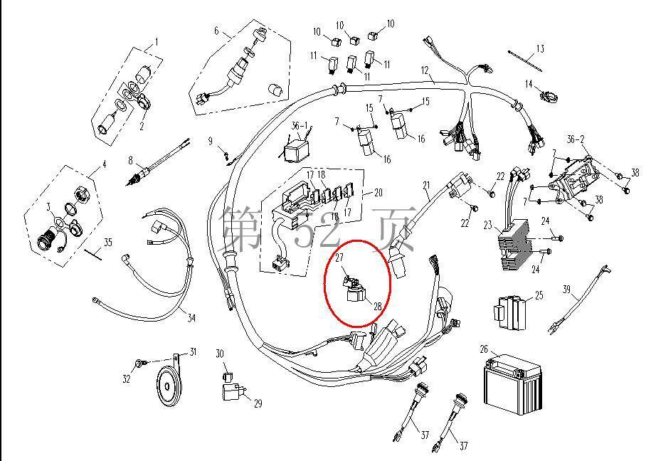 Starter relay of CFMOTO CF500ATV part no. 9010 150310