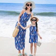 Платье на бретельках с цветочным принтом для мамы и дочки платье