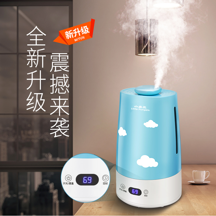 humidifier Household Mute bedroom Pregnant woman baby High capacity Air-conditioned rooms air Purification Small Aromatherapy 6l floor standing humidifier silent bedroom pregnant women baby purification high capacity aromatherapy timing night light