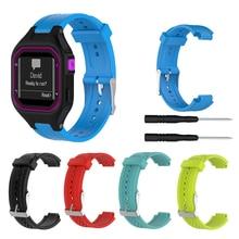 цена на Silicone Wristband Watch Band Strap For Garmin Forerunner 25 GPS Running Sports Watch Women Men Replacement Watchband