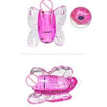 font b Dildo b font Vibrating Women Butterfly Bear Vibrator G Spot Clitoris Stimulator Silicone