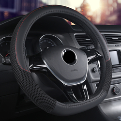 DERMAY D Shape kierownica czarna Auto osłona na kierownicę do samochodu skóra 38CM pokrywa koła wyposażenie wnętrza