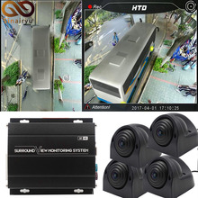 3D HD Surround View Monitoring System 360 Degree Driving Panorama Park Bird View Fit Truck/Bus 4 Metal Cameras 4-CH DVR Recorder